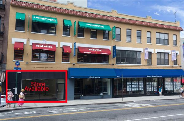 Commercial for Rent at 100C &th Avenue Brooklyn NY 100 7th Avenue Brooklyn, New York 11215 United States