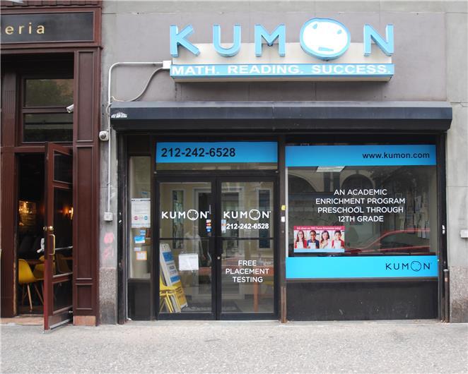 320 west 23rd street Chelsea NEW YORK NY 10011