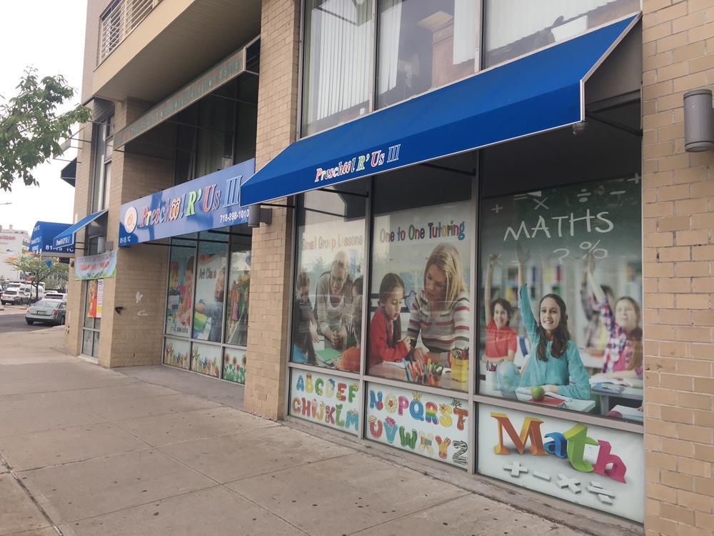 81-15 Queens Blvd Elmhurst Queens NY 11373