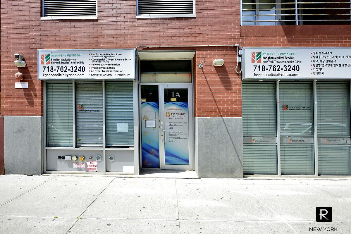 38-34 Parsons Blvd Flushing Flushing NY 11354