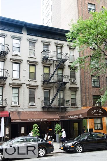 242 East 79th Street Upper East Side New York NY 10075