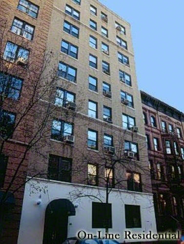 28 West 69th Street Lincoln Square New York NY 10023