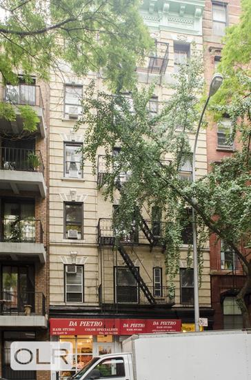 236 East 78th Street Upper East Side New York NY 10075