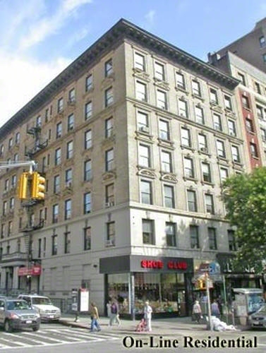 230 West 99th Street Upper West Side New York NY 10025