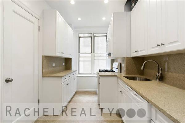 420 West End Avenue Upper West Side New York NY 10024